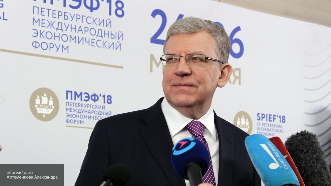 Кудрин: санкции США могут снизить темпы роста экономики России