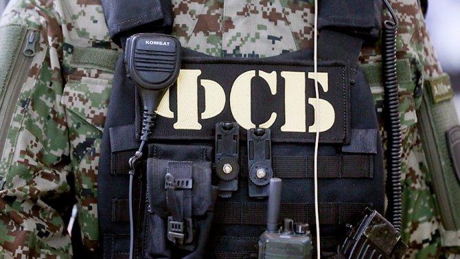ФСБ предложит решение проблемы радикализации молодежи