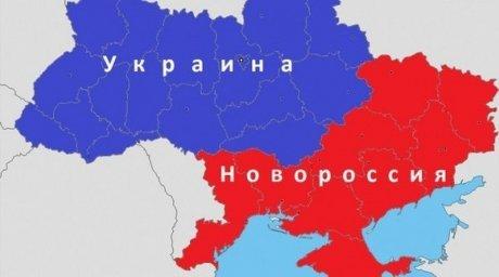 Киев окончательно признал независимость ДНР и ЛНР