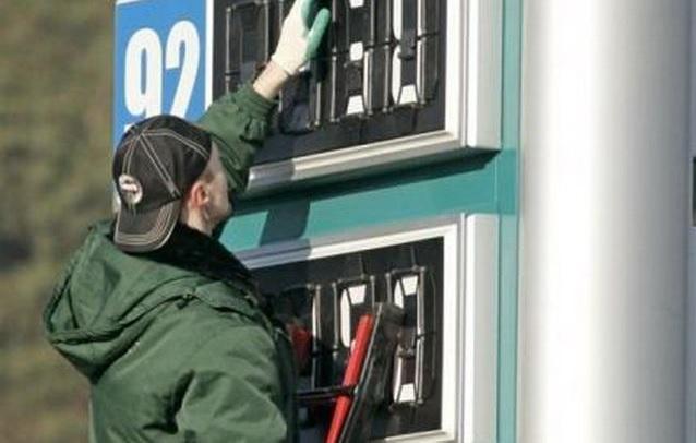 Топливо в России в основном …