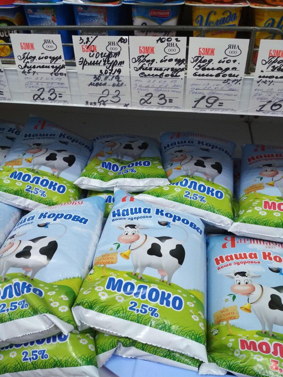Ссора в магазине, продавец меня упрекнула в том, что я выбрала молоко с более свежей датой, кто прав?