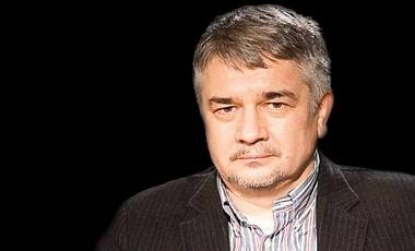 Ростислав Ищенко: Постгамбургская Украина