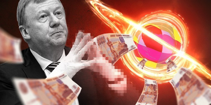 Как пилят в Роснано: куда компания Чубайса тратит миллиарды государственных денег