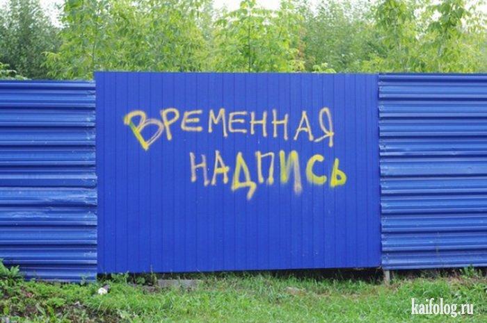 http://mtdata.ru/u25/photo744A/20632713752-0/original.jpg#20632713752