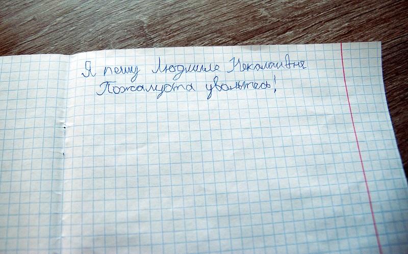 Третьеклассница написала записку учительнице. Когда та открыла поздравление, у нее отвисла челюсть!