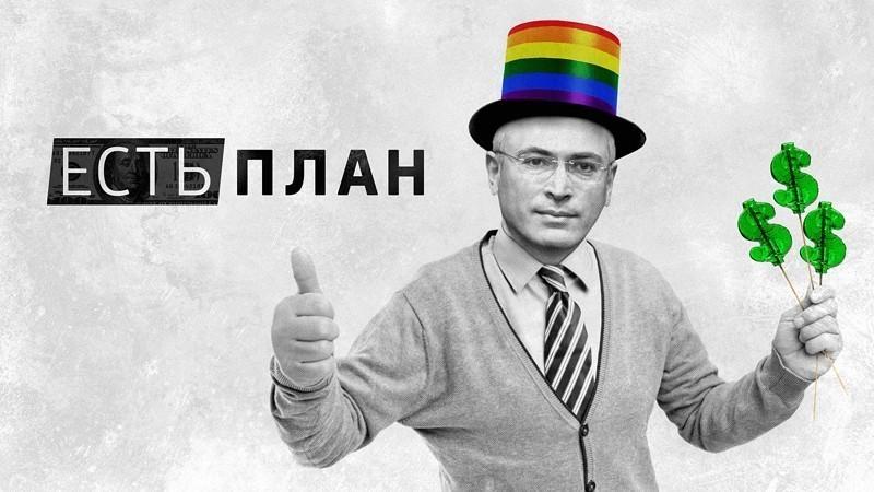 Ходорковский собирает для ре…