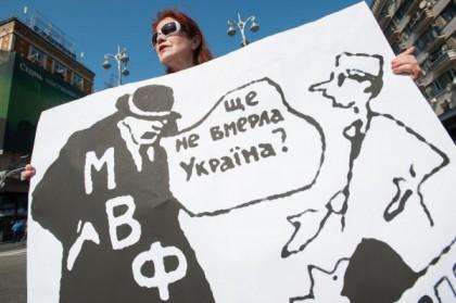 МВФ поднял бунт: Украина получит шиш, юань стал резервной валютой