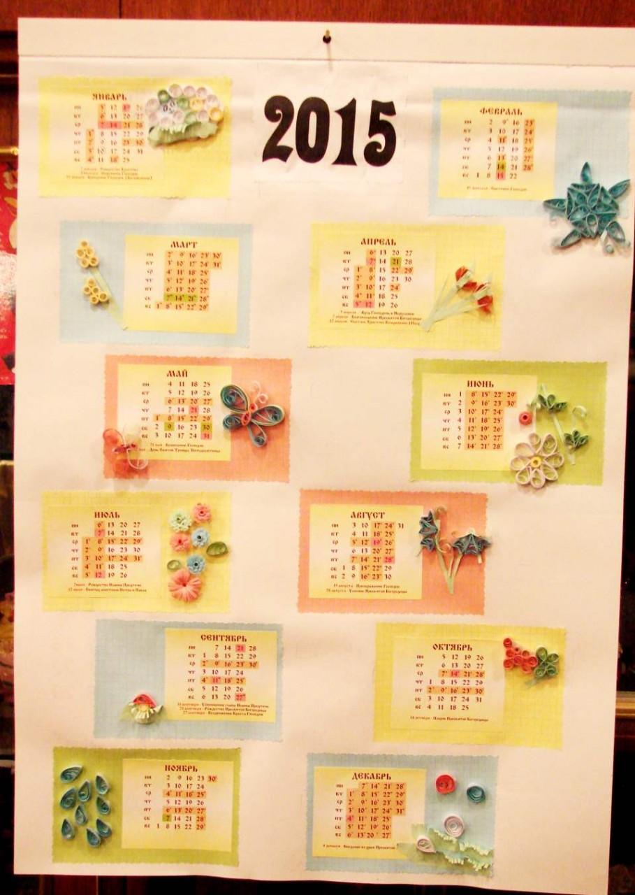 Настенный календарь своими руками с фото