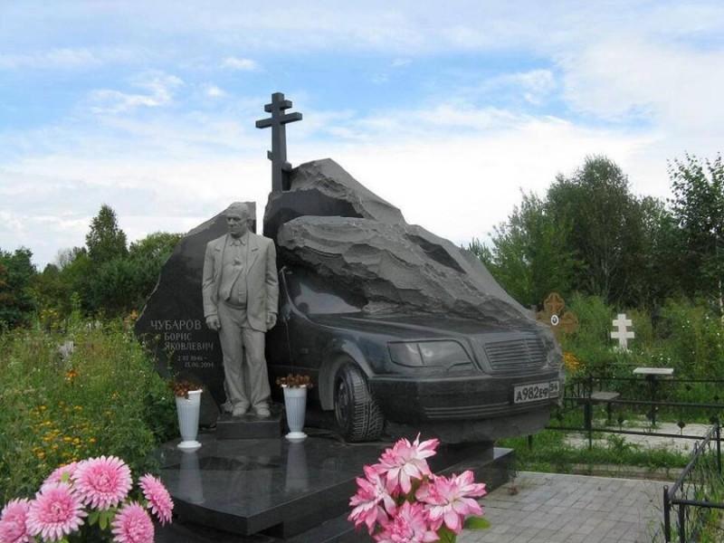 Надгробия русского криминала 90-е, авторитеты, могилы