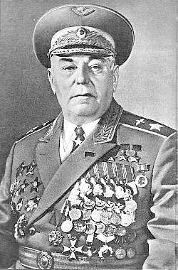 103 года Александру Ивановичу Покрышкину