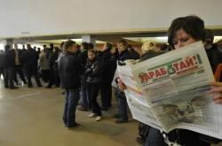 Уровень безработицы в Ижевск…