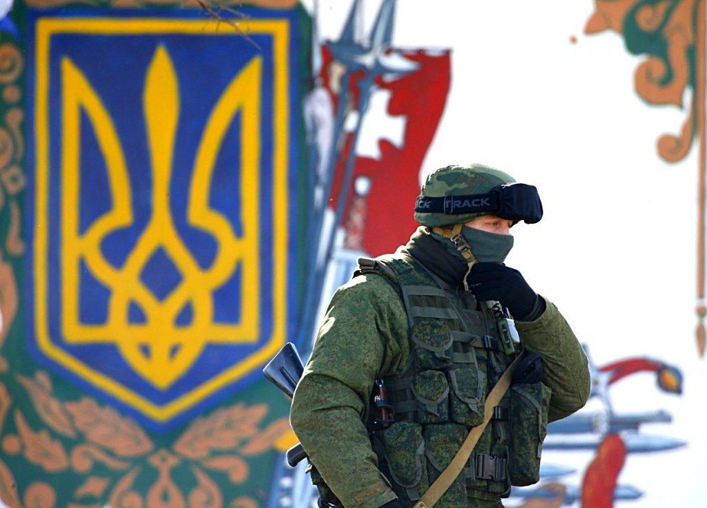 «Россия будет действовать ре…