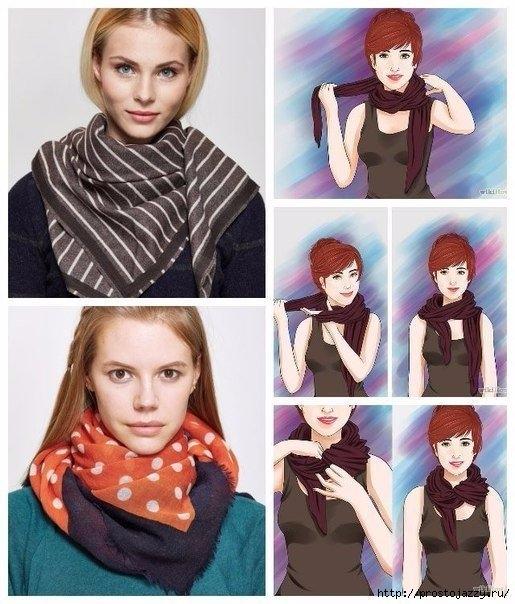 Семь способов носить шарф осенью1 (515x604, 198Kb)