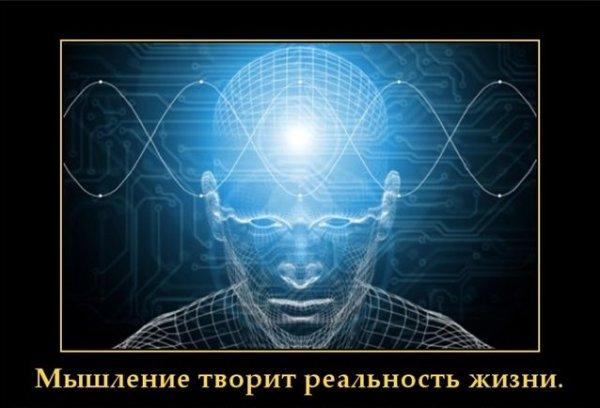 Проблема происхождения жизни с точки зрения науки VI (ЗАВЕРШЕНИЕ СТАТЬИ