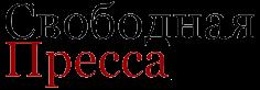 """Россия ЕС: """"Ваши санкции нам до... Крым останется российским!""""  Мнения экспертов"""