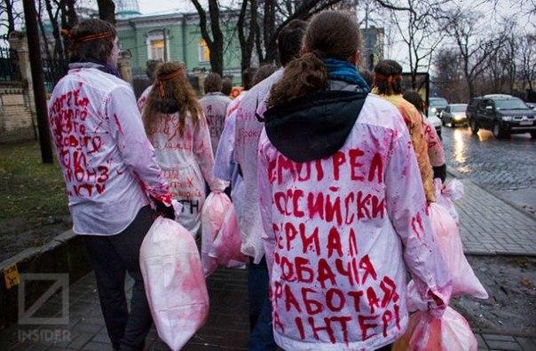 Флешмоб на улицах Киева