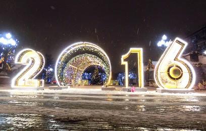 """В Москве стартовал грандиозный фестиваль """"Путешествие в Рождество"""""""
