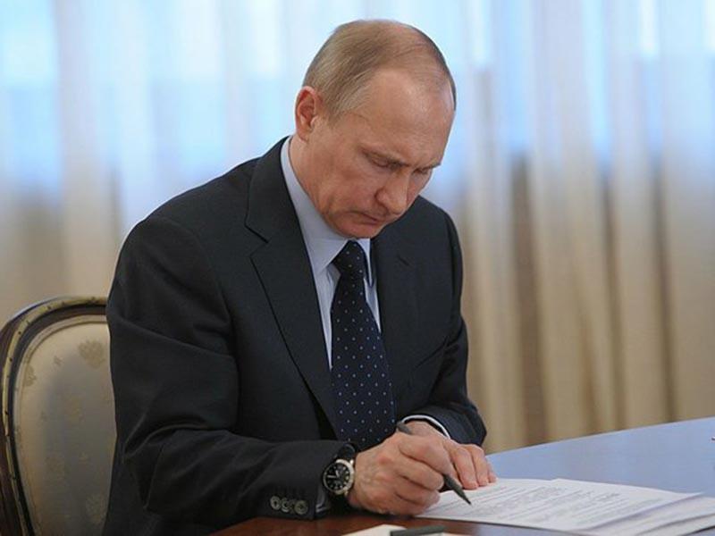 Москва, Кремль: Указы, законы, поручения, изменения.