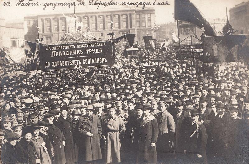 Рабочая депутация  на Дворцовой площади 1 мая