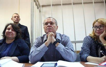 В Замоскворецком суде начали допрашивать свидетелей по делу Улюкаева