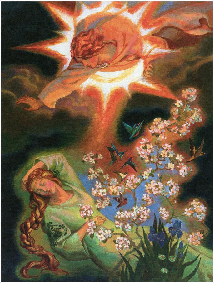 Мифы и легенды древних славян, художница Н. Буканова