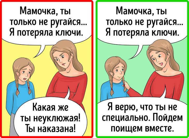 5советов родителям, как убедить ребенка сказать правду, когда это необходимо