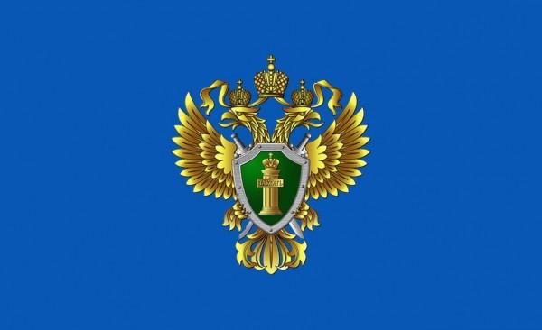 В России отмечается професси…