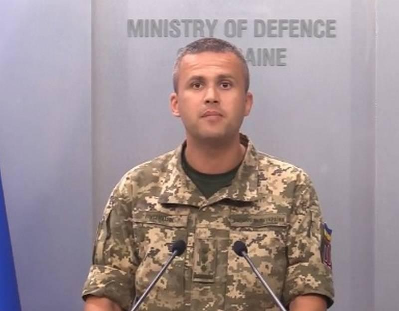"""Киев: РФ под видом учений """"Восток-2018"""" стягивает войска к границе. К чьей?"""