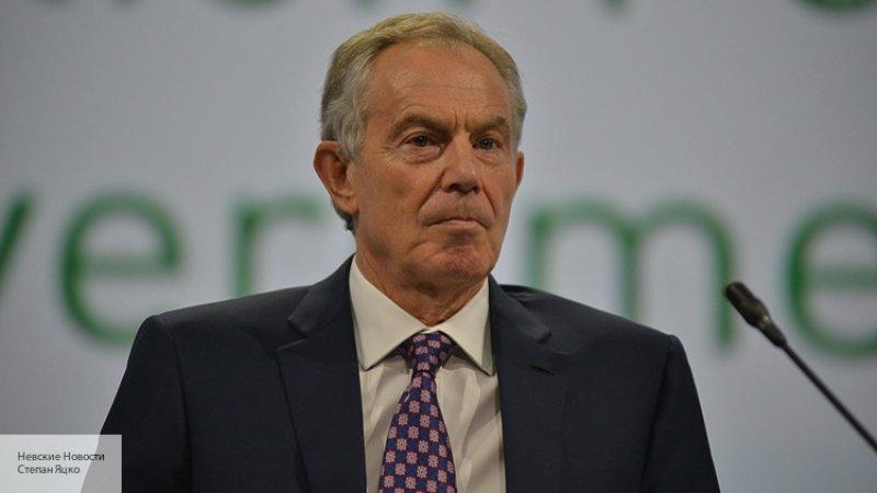 Тони Блэр: Британия должна с…