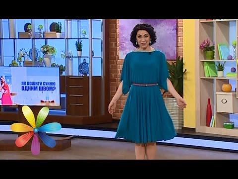 Праздничное платье одним швом для любой фигуры за 20 минут