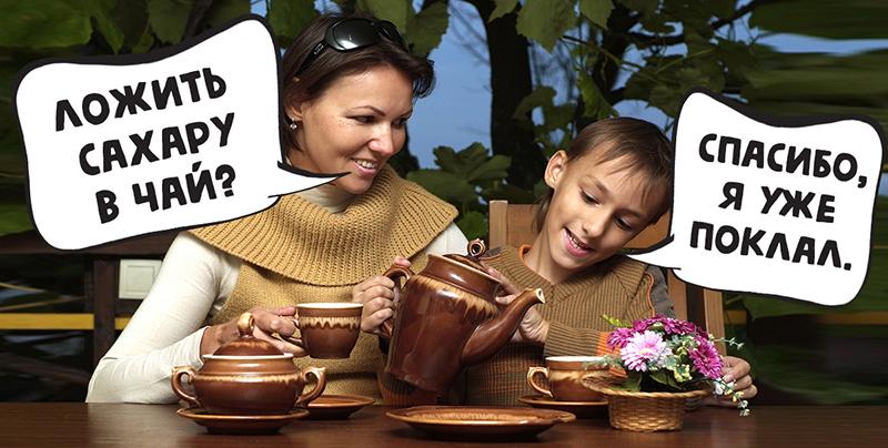 Позор на детской площадке: 10 безграмотных фраз, которые родители говорят своим детям