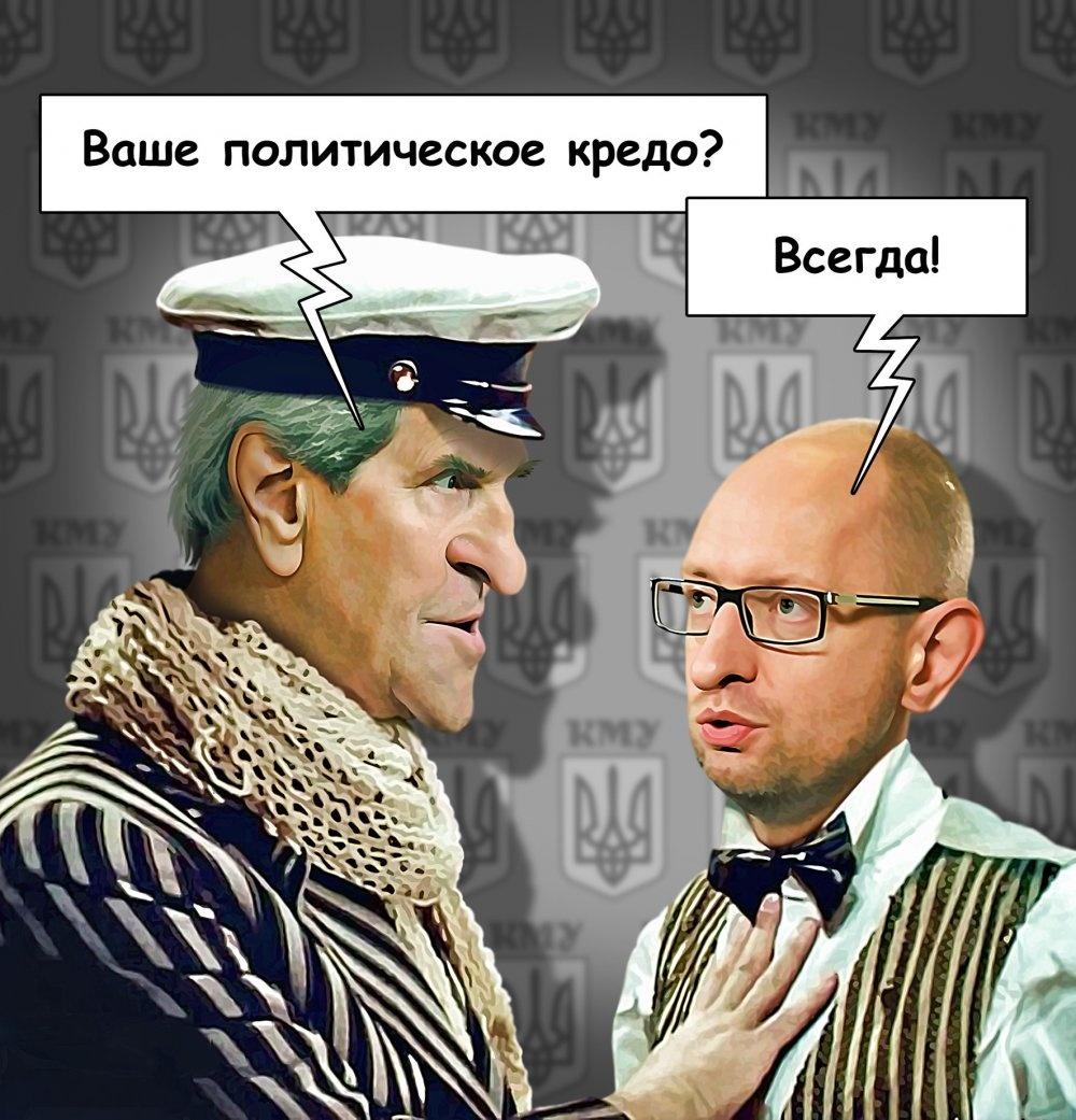 Соратник Порошенко признал причастность Вашингтона к организации майданов