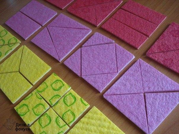Разрезной квадрат как сделать