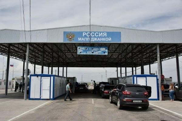 В Крыму пограничники задержа…