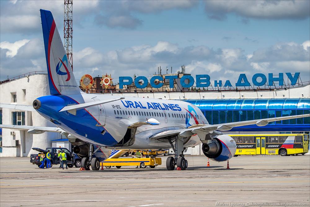 Международный аэропорт РостовнаДонуROV  онлайн табло