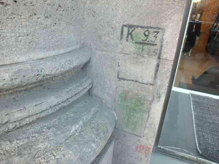 А у нас, в Петербургской Гиперборее отливали гранитные артефакты...