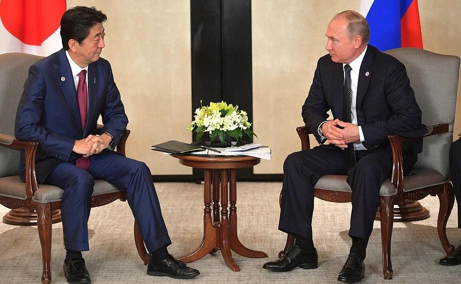 Синдзо Абэ: пообещал, что Яп…