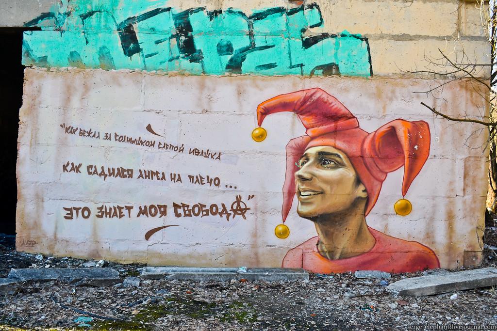Alter явно рисует себя в разных ролях граффити, знаменитости, искусство