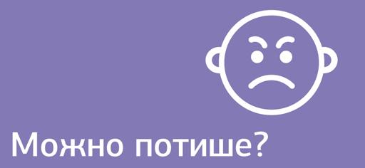 Домодедово облегчит пассажирам стресс от авиаперелета