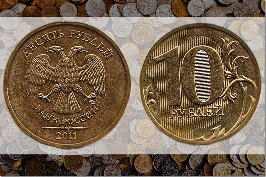 Самые дорогие современные российские монеты и банкноты