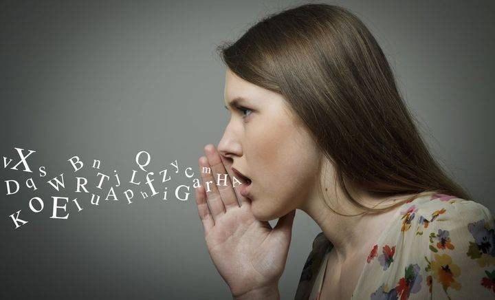 Слова, вызывающие болезни