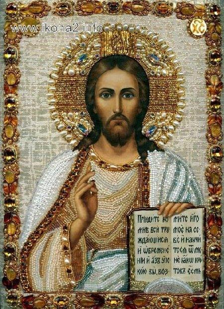 Молитва Господня! Святые, иконы