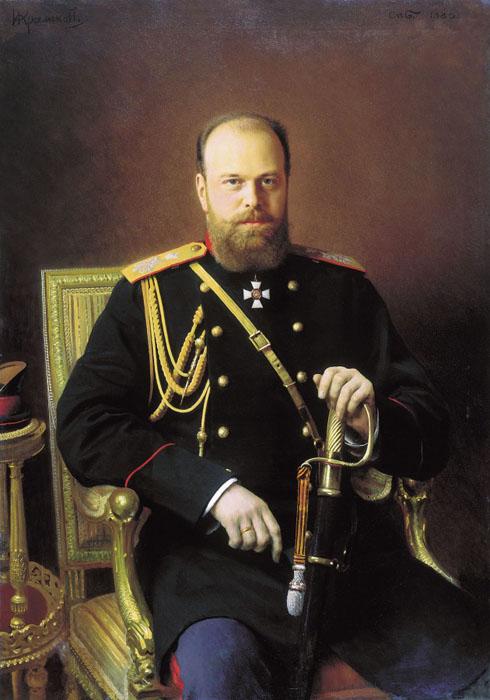 Завещание Александра III