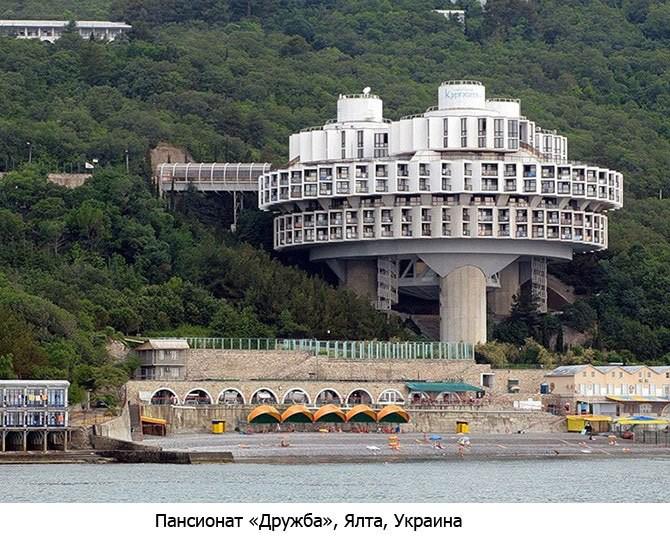 Необычная архитектура СССР