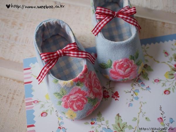 Детские тапочки из ткани