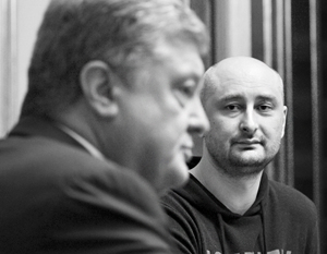 Фото: Mykola Lazarenko/Reuters