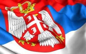 Очередная попытка ликвидировать сербскую автономию в Боснии и Герцеговине