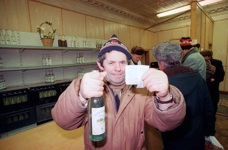 Фото магазинов, запрещённые в СССР