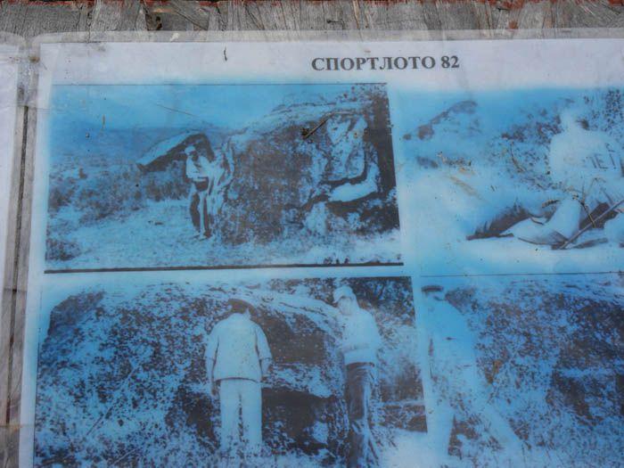 Красоты Крыма - Долина Привидений крым, долина, привидения, демрджи