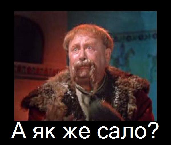 Завидуйте, москали!)))